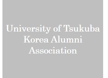 University of Tsukuba Korea Alumni Association